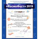 шишкина_page-0001